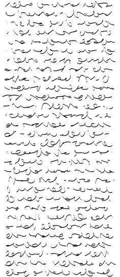 The New Post-literate: A Gallery Of Asemic Writing: Generative Asemic Writing from Lukasz Grabun