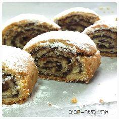 מתכון מגולגלות במילויים שונים, נקראות גם רולדות תמרים. עוגיות ממכרות בטירוף בטעמים שונים, תמרים, אגוזים, שוקולד, ריבה ועוד. בצק קל להכנה, פריך ונימוח. פרווה