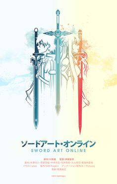 Sword Art Online Poster - Created by David Goh