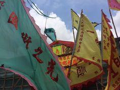 Macau © Viaje Comigo Macau, Portugal, Fair Grounds, Fun, Travel, Traveling, Viajes, Destinations, Trips