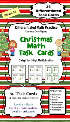 These Christmas Task Cards features 36 differentiated Multiplication Task Cards with a Christmas theme.  Multiplication problems cover 2 digit by 1 digit multiplication.  There are 3 levels of problems so you can differentiate by student or class.  Great for homeschooling families too!