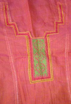 pink-yellow-kutchwork-printed-sleeves-yoke-detail.jpg 481×705 pixels