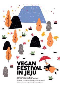 #1. 11월 가을 제주 여행 - 제주 비건 페스티벌 참관후기 : 네이버 블로그 Event Banner, Promotional Design, Vegan, Tourism, Web Design, Halloween, Illustration, Harvest, Pattern