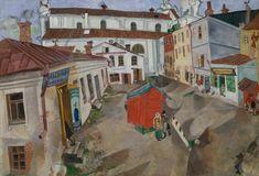 Марк Шагал. Витебск, рыночная площадь, 1917