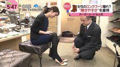 New Girlfriend, Japan News, Girlfriends, Stockings, Yahoo, Health, Womens Fashion, Fictional Characters, Black