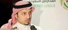 ياسر المسحل نائبا لرئيس الاتحاد السعودي