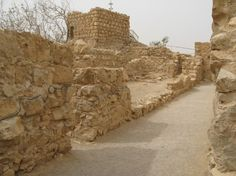 Herrod's Palace in Isreal