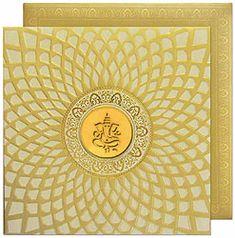 Indian wedding cards | Muslim Wedding Cards | Scroll Wedding Cards ...