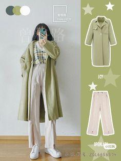 Korean Girl Fashion, Korean Fashion Trends, Ulzzang Fashion, Korean Street Fashion, Kpop Fashion Outfits, Girls Fashion Clothes, Mode Outfits, Cute Fashion, Look Fashion