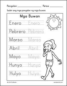 Preschool Worksheets Archives - Page 3 of 18 - Samut-samot 1st Grade Reading Worksheets, Grade 1 Reading, Kindergarten Addition Worksheets, Kindergarten Reading, Kindergarten Worksheets, Learn Handwriting, Handwriting Worksheets, Tracing Worksheets, Filipino Words