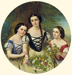 Три сестры..