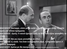 """""""Δεσποινίς διευθυντής"""" Old Greek, Funny Greek, Greek Quotes, Comedy, Cinema, Humor, Movies, Movie Posters, Film Poster"""