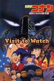 [HD] Detective Conan: Peligro en el rascacielos 1997 Pelicula Completa en Español Latino Hd Movies Online, 2018 Movies, Top Movies, Movies To Watch, Film Streaming Vf, Streaming Sites, Detective, Movies Coming Out, Best B