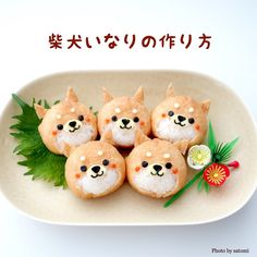 柴犬いなり by satomi0819 Bento, Comida Disney, Kawaii Cooking, Cute Baking, Kawaii Dessert, Japanese Snacks, Japanese Food Art, Sushi Art, Cute Desserts