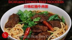 Sichuan Stewed Beef Noodles 川味红烧牛肉面 Hi everyone! Hope you will enjoy this savory, homey, and Sichuan flavor stewed beef noodles! You may also serve the stew . Asian Noodles, Beef And Noodles, Filipino Recipes, Asian Recipes, Meet Recipe, Tasty, Yummy Food, Chinese Food, Healthy Cooking