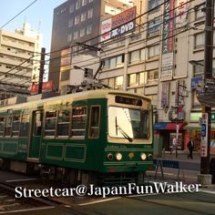 The Toden Arakawa Line  都電荒川線 is the sole survivor of Streetcar in Tokyo. The line was originally constructed by the Oji Electric Tram Company (王子電気軌道 Ōji-denki-kidō) as a part of their extensive network, with the oldest section still operating today opened in 1913.  http://www.kotsu.metro.tokyo.jp/sp/toden/index.html