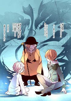 Dazai Bungou Stray Dogs, Stray Dogs Anime, Manga, Bungou Stray Dogs Characters, Otaku, Fan Anime, Fan Art, Happy Fun, Illustrations