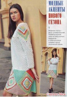 Геометрические вставки из бабушкиных квадратов и треугольников создают этнический стиль этого платья. http://www.liveinternet.ru/