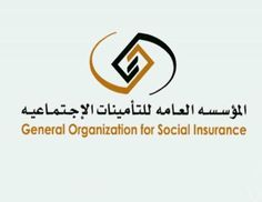 اخر اخبار مسابقة وظائف التأمينات الاجتماعية Company Logo Tech Company Logos Logos