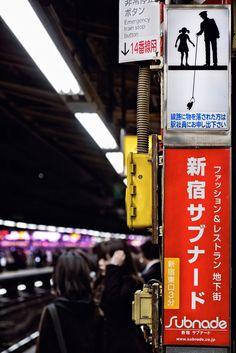 Mitja Kobal - Gentle Appearances in Tokyo Metropolis | LensCulture