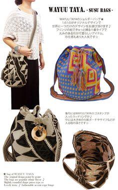 wayuu-susu Tapestry Bag, Tapestry Crochet, Knit Crochet, Types Of Purses, Bucket Bag, Crochet Patterns, Crocheted Bags, Textiles, Handbags
