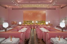 Sketch - London stylish restaurant & hip bar - Mayfair - London | The Style Junkies