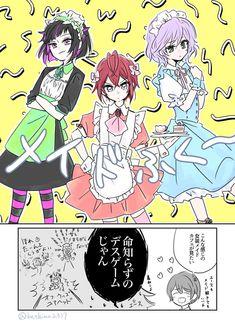 Dengeki Daisy Manga, Anime Traps, Doctor Who Fan Art, Underswap, Pokemon Cosplay, Cute Anime Boy, Comic Games, Vampire Knight, Manga Games