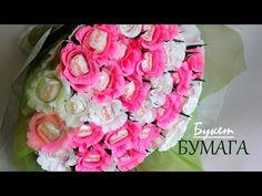 """""""Розы"""" -  Букет из Конфет """"Рафаэлло"""" /   Bouquet of sweets """"Raffaello"""" /"""
