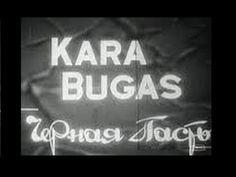 Кара - Бугаз   1935   Советский художественный фильм