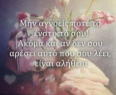 Book Quotes, Life Quotes, Positive Quotes, Motivational Quotes, Greek Words, Spiritual Path, Greek Quotes, Picture Quotes, Wise Words