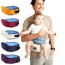 2016 Top Quality Baby Carrier Waist Stool Walkers Baby Sling Hold Waist Belt Backpack Hipseat Belt Kids Infant Hip Seat     Tag a friend who would love this!     FREE Shipping Worldwide     #BabyandMother #BabyClothing #BabyCare #BabyAccessories    Get it here ---> http://www.alikidsstore.com/products/2016-top-quality-baby-carrier-waist-stool-walkers-baby-sling-hold-waist-belt-backpack-hipseat-belt-kids-infant-hip-seat/