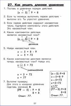 Nauka matematyki od podstaw online dating