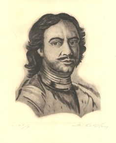 Peter the Great by Viktor Kobzev V. by Kobzevartist on Etsy
