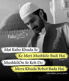 Trust on Allah Eid Quotes, Allah Quotes, Muslim Quotes, True Quotes, Best Quotes Images, Best Urdu Poetry Images, Best Islamic Quotes, Islamic Inspirational Quotes, Attitude Quotes For Boys