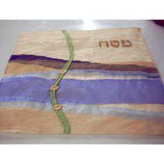 Matzo Cover-Matsah Cover-Landscape :Decorative Material: Combination of fabrics creating the effect of a landscape scene. Size:15″ x 15″