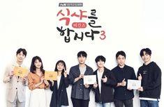 yoon jung hee és park shi hoo randevú