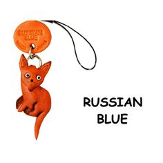 Genuine Leather Russian Blue Japanese Leather Cellularphone Charm Cat is made by skillful craftsmen of VANCA CRAFT in Japan. Russian Blue, Artificial Flowers, Craftsman, The Past, Presents, Charmed, Japanese, 3d, Christmas Ornaments