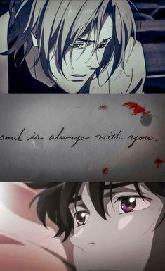 Sad Anime, Otaku Anime, Anime Guys, Manga Anime, Anime Art, Anime Triste, Eren E Levi, Fish Icon, Banana Art
