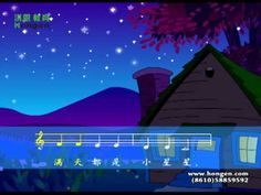 ▶ Fun Chinese song for kids小 twinkle twinkle