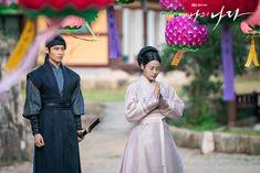 Korean Traditional Dress, Traditional Dresses, Seolhyun, New Age, Historian, Kdrama, Shirt Dress, Korean Dramas, Lotr