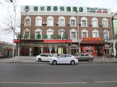 Beijing Greentree Inn Beijing Yanqing Gaota Road Express Hotel China, Asia The 2-star Greentree Inn Beijing Yanqing Gaota Road Express H offers comfort and convenience whether you're on business or holiday in Beijing. The property features a wide range of facilities to make your stay a pleasant experience. Service-minded staff will welcome and guide you at the Greentree Inn Beijing Yanqing Gaota Road Express H. Guestrooms are fitted with all the amenities you need for a good n...
