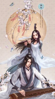 ancient chinese couples