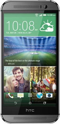 Grab Up To 23% Discount On HTC One M8