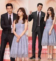 Kim Woo Bin Gets Asked About Shin Min Ah at Uncontrollably Fond Premiere | Koogle TV