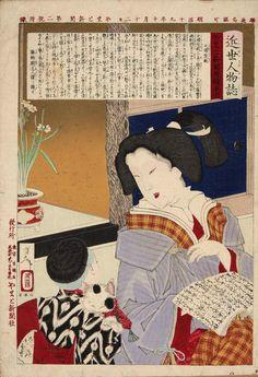 月岡芳年 Japanese Illustration, Illustration Art, Asian Cat, Japanese Woodcut, Japan Painting, Japanese Prints, Japan Art, Woodblock Print, Ancient Art