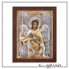 Exact copy of byzantine silver icon depicting Archangel Michael. Archangel Michael, Byzantine, Handmade Silver, Plating, Saints, Greek, Workshop, Traditional, Gold