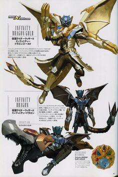Kamen Rider Wizard, Kamen Rider Zi O, Anime Cat, Fantasy Armor, Sword Art Online, Yandere, Power Rangers, Photo Manipulation, Book Art