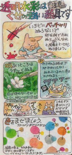 Ghibli Blog - Studio Ghibli, Animation and the Arts: Ghibli Museum Sketching Set - Miyazaki Teaches You How To Paint