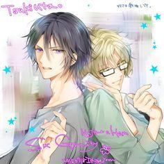 Embedded image Hot Anime Boy, Anime Guys, Tsukiuta The Animation, Picture Boards, Cute Games, Anime Hair, Perfect Couple, Ensemble Stars, Manga Boy