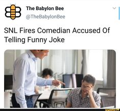 SNL Fires Comedian Accused Of Telling Funny Joke – popular memes on the site iFunny.co #saturdaynightlive #tvshows #snl #fires #comedian #accused #of #telling #funny #joke #pic